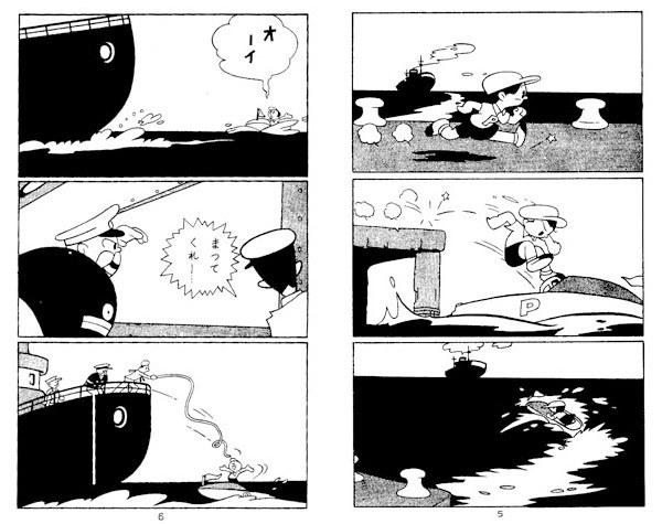 """Страница из манги """"Новый остров сокровищ"""", 1947 (читать справа налево)"""