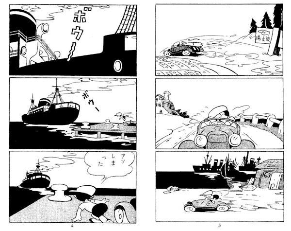 """главный герой спешит на машине к отплытию корабля — страница из манги """"Новый остров сокровищ"""", 1947 (читать справа налево)"""