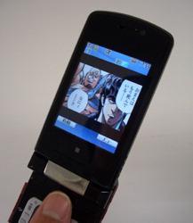 Манга в мобильном телефоне