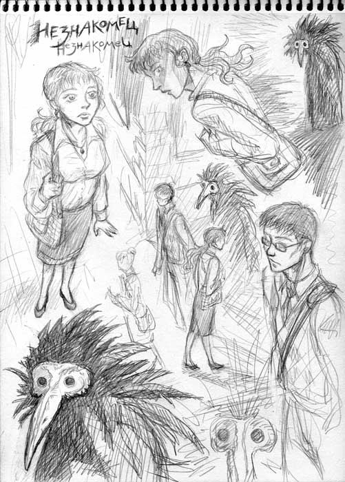 "Набросок карандашом © Nigami, ""Незнакомец"""