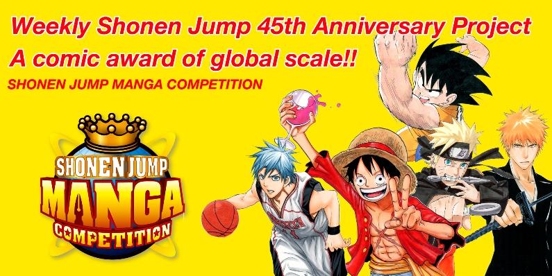 Shonen Jump Award