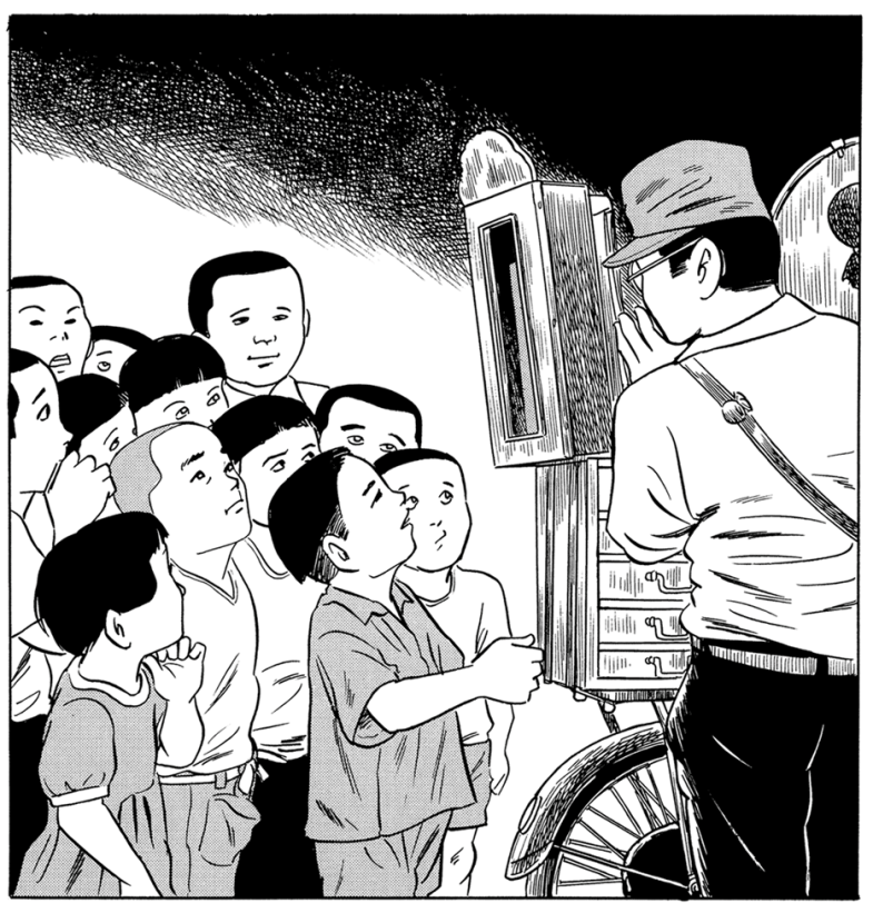 кадр из манги «Гэкига Хо:рю:», Тацуми Ёсихиро, компания Сэйринкогэйся, 2008.