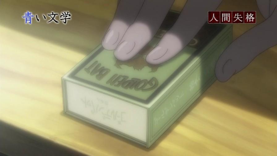 Сигареты «Голден Бэт» – анимэ-сериал «Классические истории», 3-я серия, студия Мэдхаус, 2009.