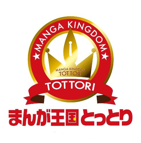 manga kingdom tottori