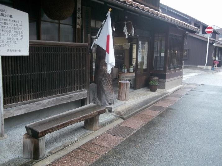 Один из уютных уголков Кураёси, с достоинством приветствующий посетителей национальным стягом.