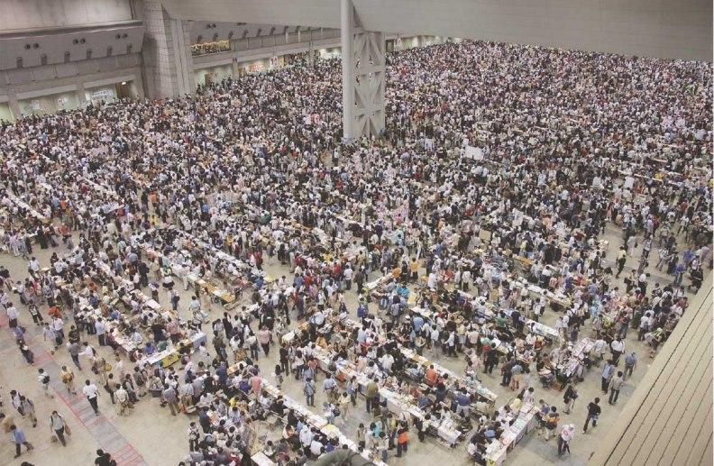 Типичная ярмарка додсинси