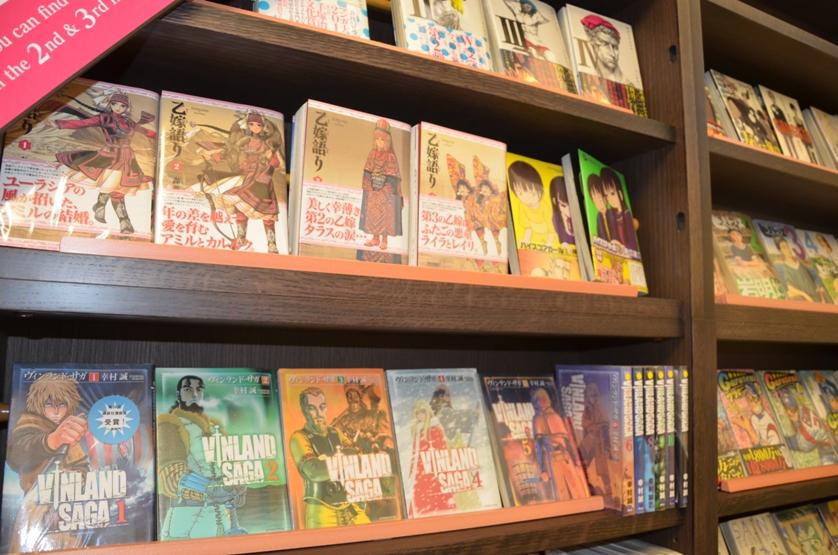 """Популярнейшая манга в современной Японии: """"Тэрумаэ Ромаэ"""", """"Истории молодых невест"""", """"Винланд сага"""" и др. © фото Юки Магуро"""
