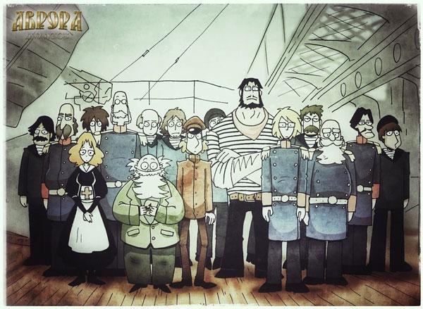 """Персонажи """"Авроры"""" в сборе © Маша Ко"""