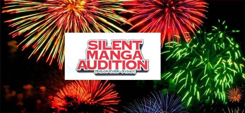 Silent Manga Audition 2014