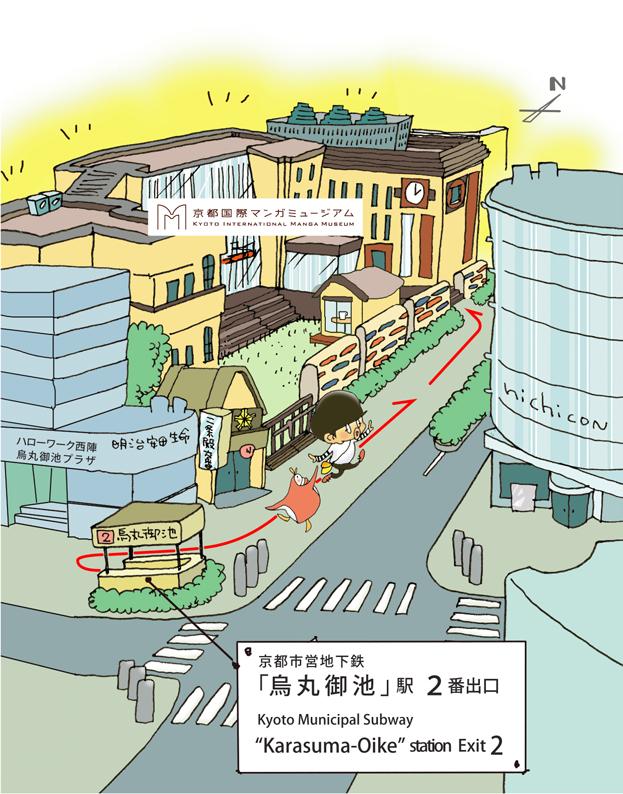 Как добраться к музею от станции метро Карасума-Оикэ