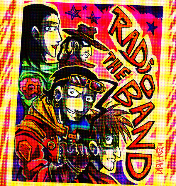 """Radio the BAND""  © Даша Ко"
