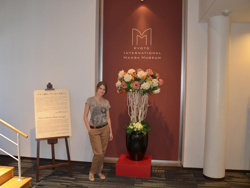 Киотский международный музей манги 27.08.2013
