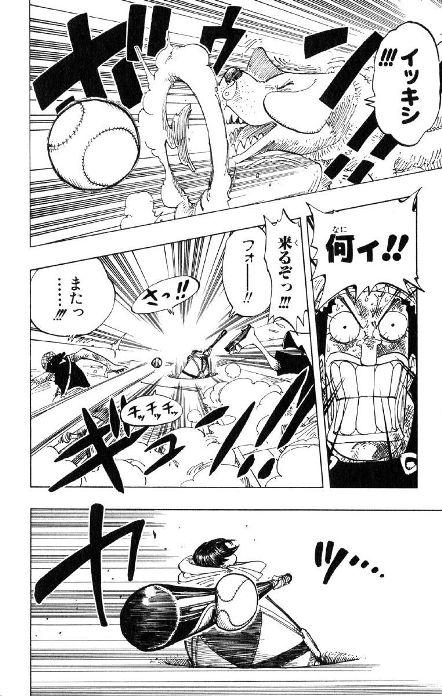 Лассу и Мистер 4 «One Piece» © Эйитиро Ода