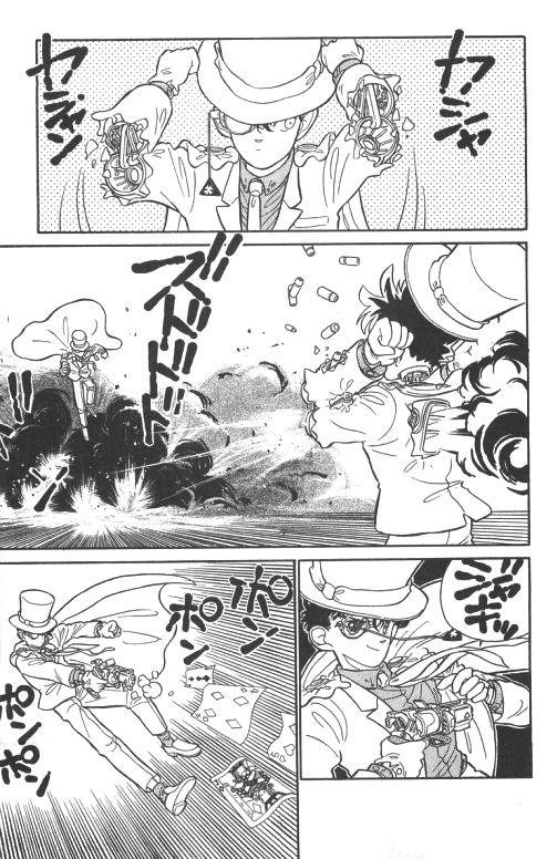 Кайто Кид против киборга подражателя, имеющего ту же внешность – «Magic Kaito» © Госё Аояма