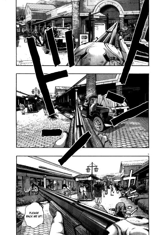 Вид от первого лица в манге «I Am a Hero!» © Кэнго Ханадзава
