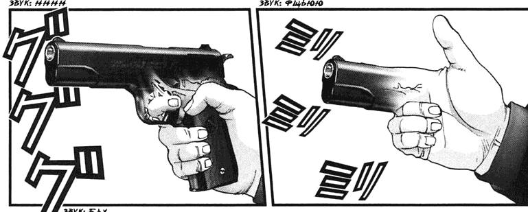 Материализация пистолета – «Gantz» © Оку Хироя