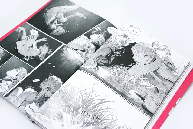"""манга """"Фурук и я"""" на японском в сборнике конкурса """"Королевство манги Тоттори"""""""