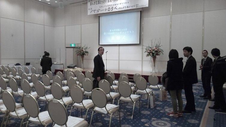 Зал, в котором проходила церемония награждения © фото: Анастасия Жернакова