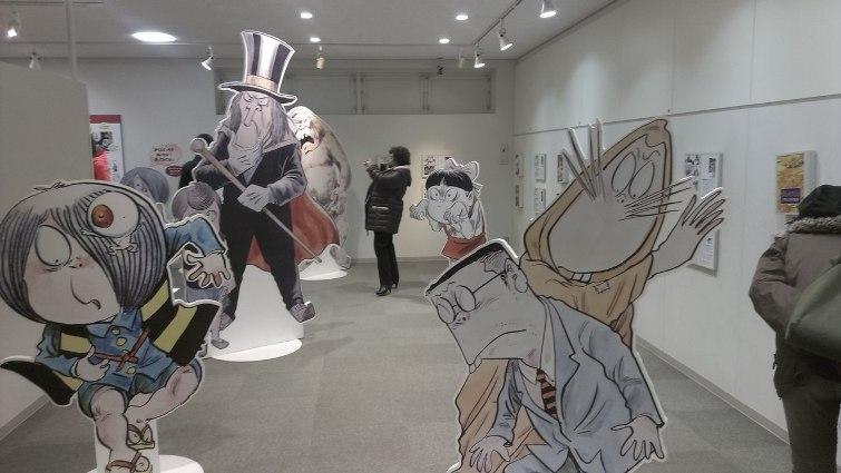 в музее Мидзуки Сигэру © фото: Анастасия Жернакова