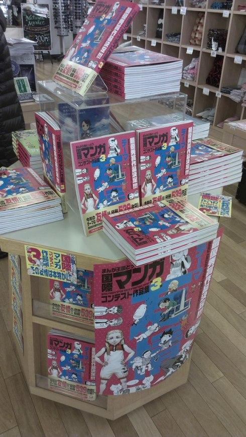 В книжном магазине на 2-ом этаже должна была состояться выставка, посвященная конкурсу, но уже после нашего отъезда. Но сборник уже выставлен на продажу © фото: Анастасия Жернакова