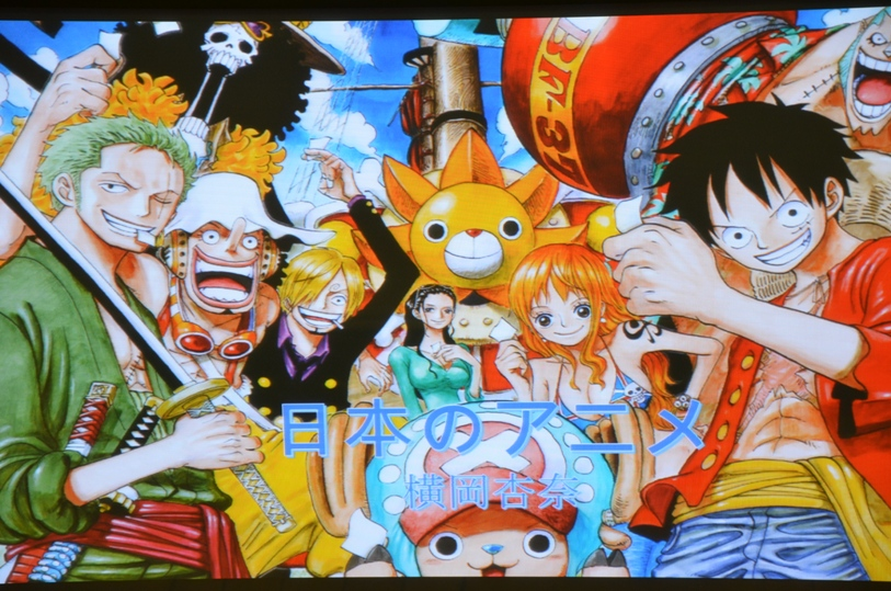 Доклад Ёкооки Анны – «История японского аниме» © фото Мангалекторий