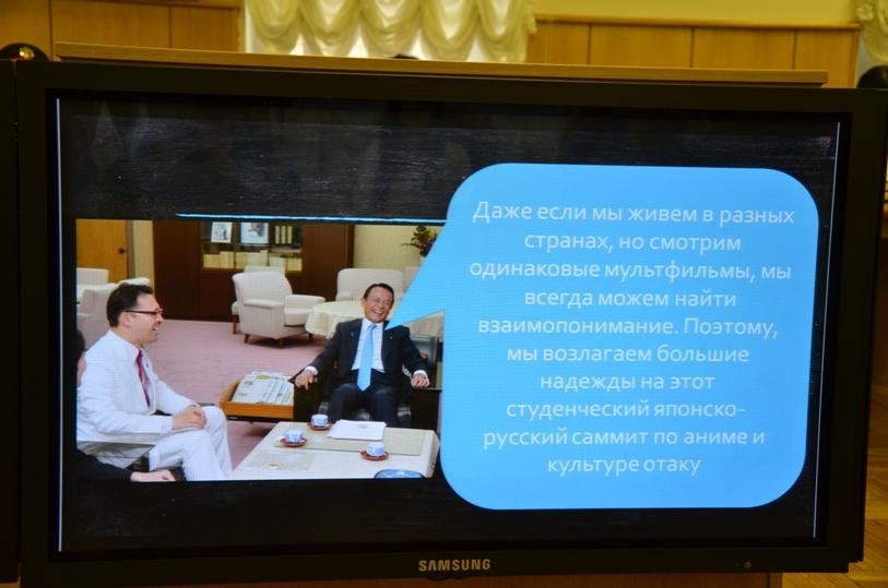 Окабэ Ёсихико беседует с экс премьер-министром Японии Асо Таро © фото Мангалекторий