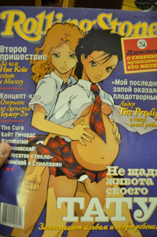 """Обложка журнала """"Rolling Stone"""", оформленная Богданом © фото Мангалекторий"""