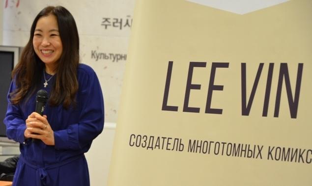 Ли Вин в Корейском культурном центре - Москва 14.11.2015