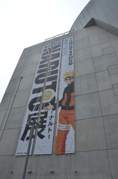 Реклама выставки на здании дворца культуры Тэмподзан © фото Мангалекторий