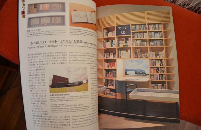 (Справа) Рабочее место мангаки Кисимото Масаси, представленное в каталоге выставки © фото Мангалекторий