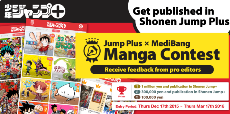 Shonen Jump Plus and MediBang Manga Contest