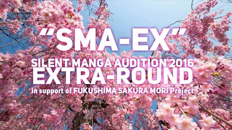 sakura SMA Extra-Round