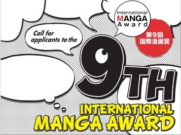 9th International Manga Award