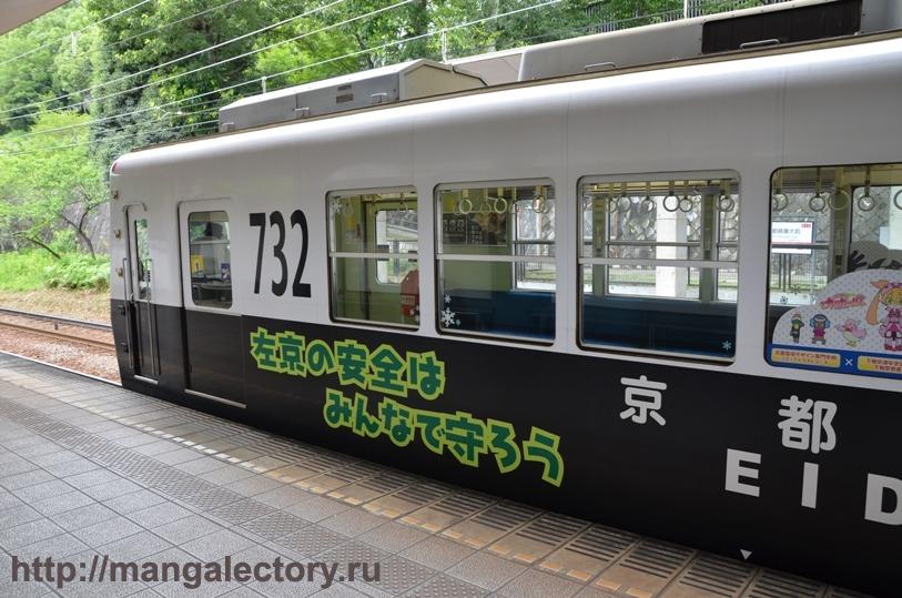 поезд частной линии Эйден © фото Мангалекторий