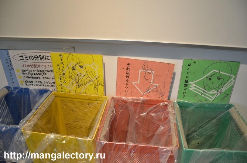 Даже баки для мусора не избежали художественного оформления