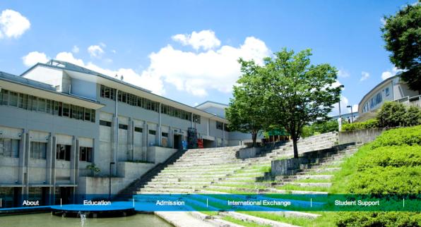 Фото с официального сайта Киотского университета Сэйка