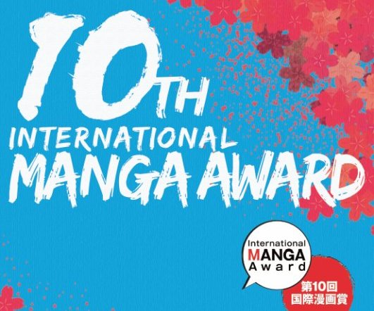 10th International Manga Award