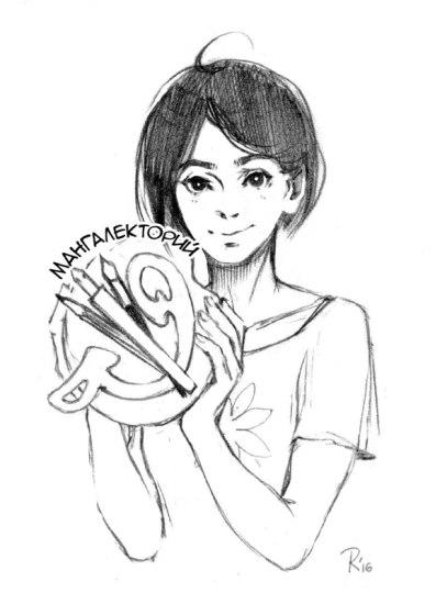 автограф Дзихико