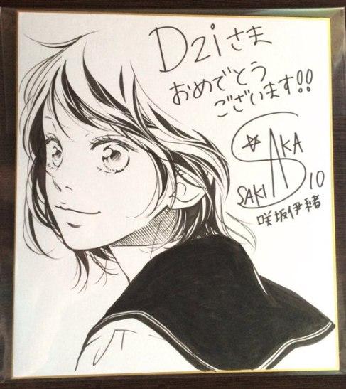 Рисунок-поздравление для Дзи от Сакисака Ио
