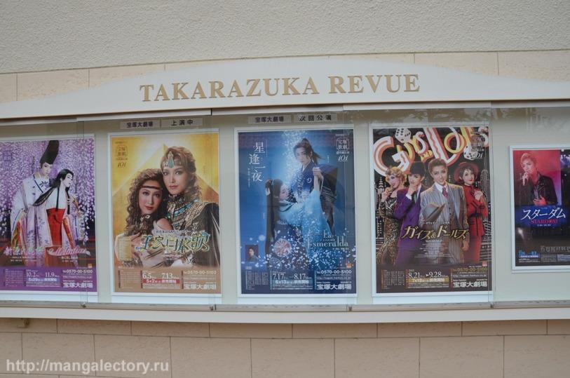 "постановки театра ""Такарадзука ревю"" - все роли исполняют девушки"