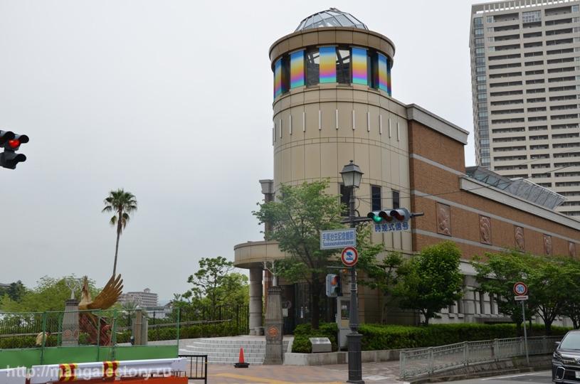 Музей Тэдузки Осаму