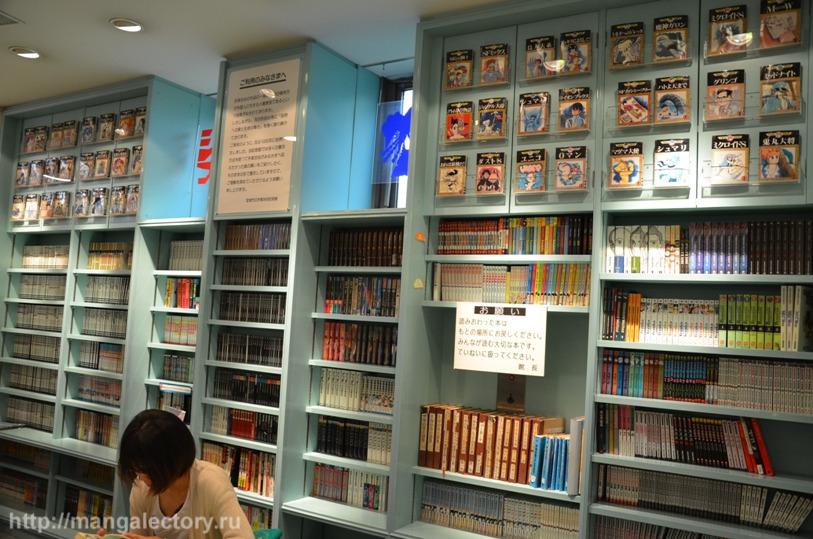 Библиотека в музее Тэдзуки Осаму