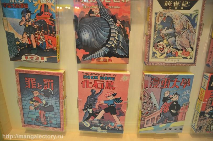 """Раритетные издания - в нижнем ряду слева обложка манги """"Преступление и наказание"""" по произведению Ф.М. Достоевского"""