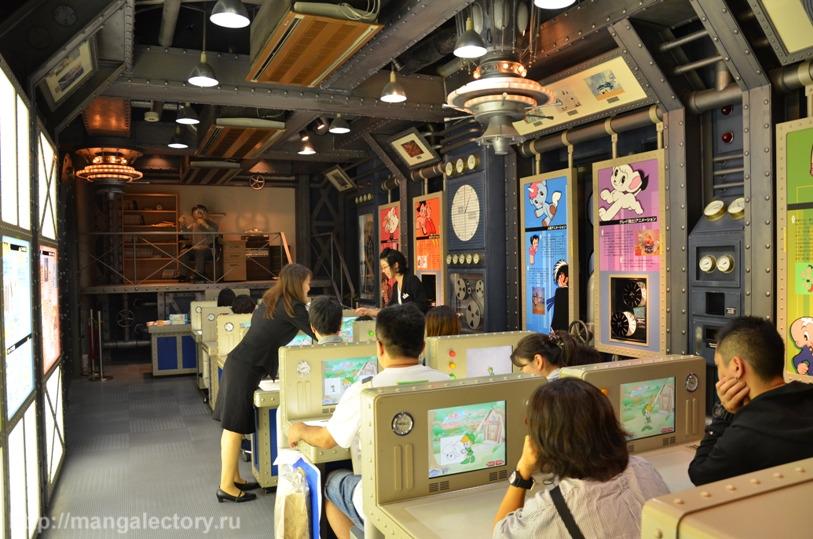 Анимационная студия