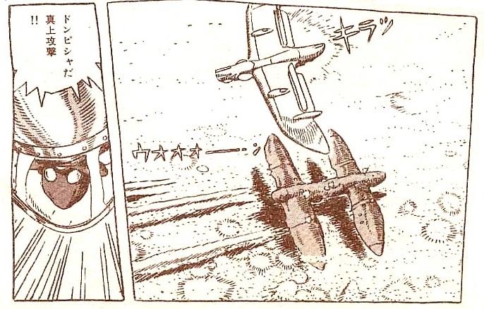 «Навсикая из Долины ветров», том 5, стр. 46.