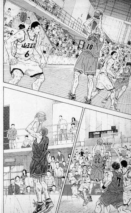 «Слэм-данк», том 31 (Иноуэ Такэхико, издательство Shueisha), стр. 142.