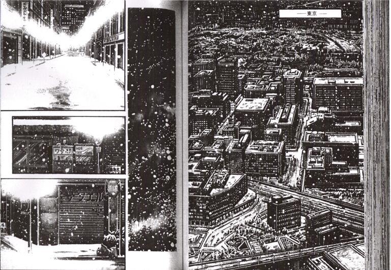 «Голго 13», том 57 (Сайто Такао, издательство Shogakukan), стр. 170-171.