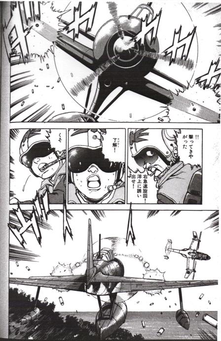 """Дзипанг"", том 2 (Кавагути Кайдзи, Kodansha), стр. 60."