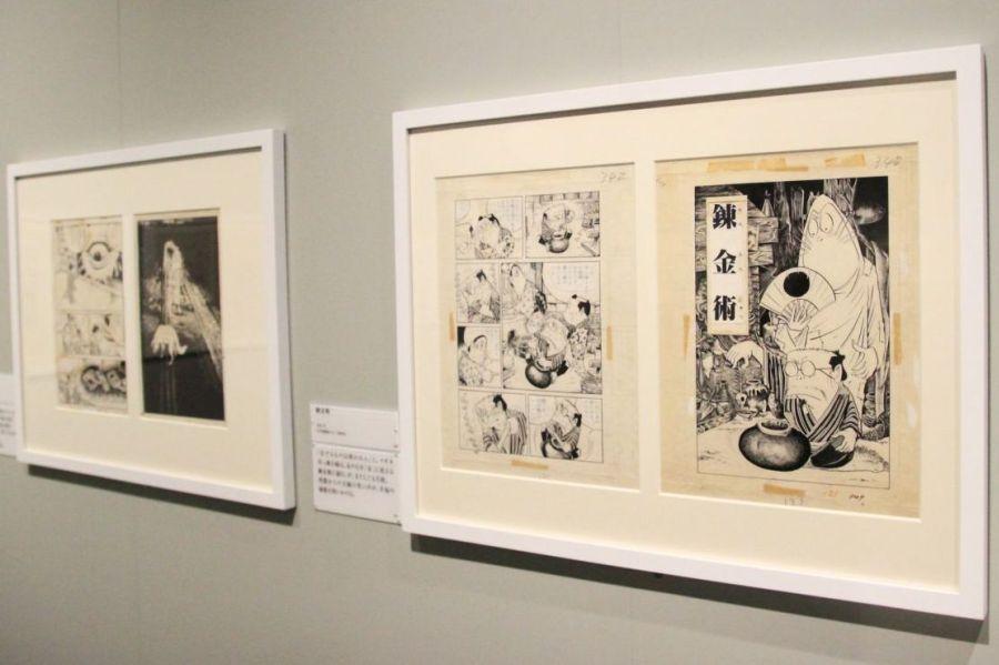 """справа: глава """"Алхимия"""", журнал """"Гаро"""" (1967 г.)ⓒ фото 水木プロダクション"""