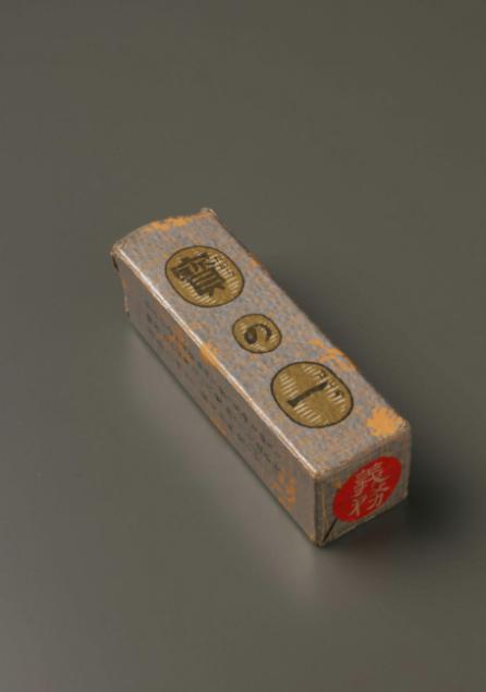 Пуповина Мидзуки Сигэру, 1922 год ⓒ фото水木プロダクション